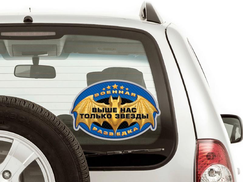 Виниловая автомобильная наклейка «100 лет Разведке» - опт и розница