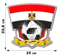 Автомобильная наклейка фанату сборной Египта
