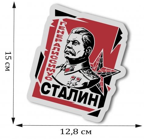 """Оригинальная автомобильная наклейка """"Генералиссимус Сталин"""""""