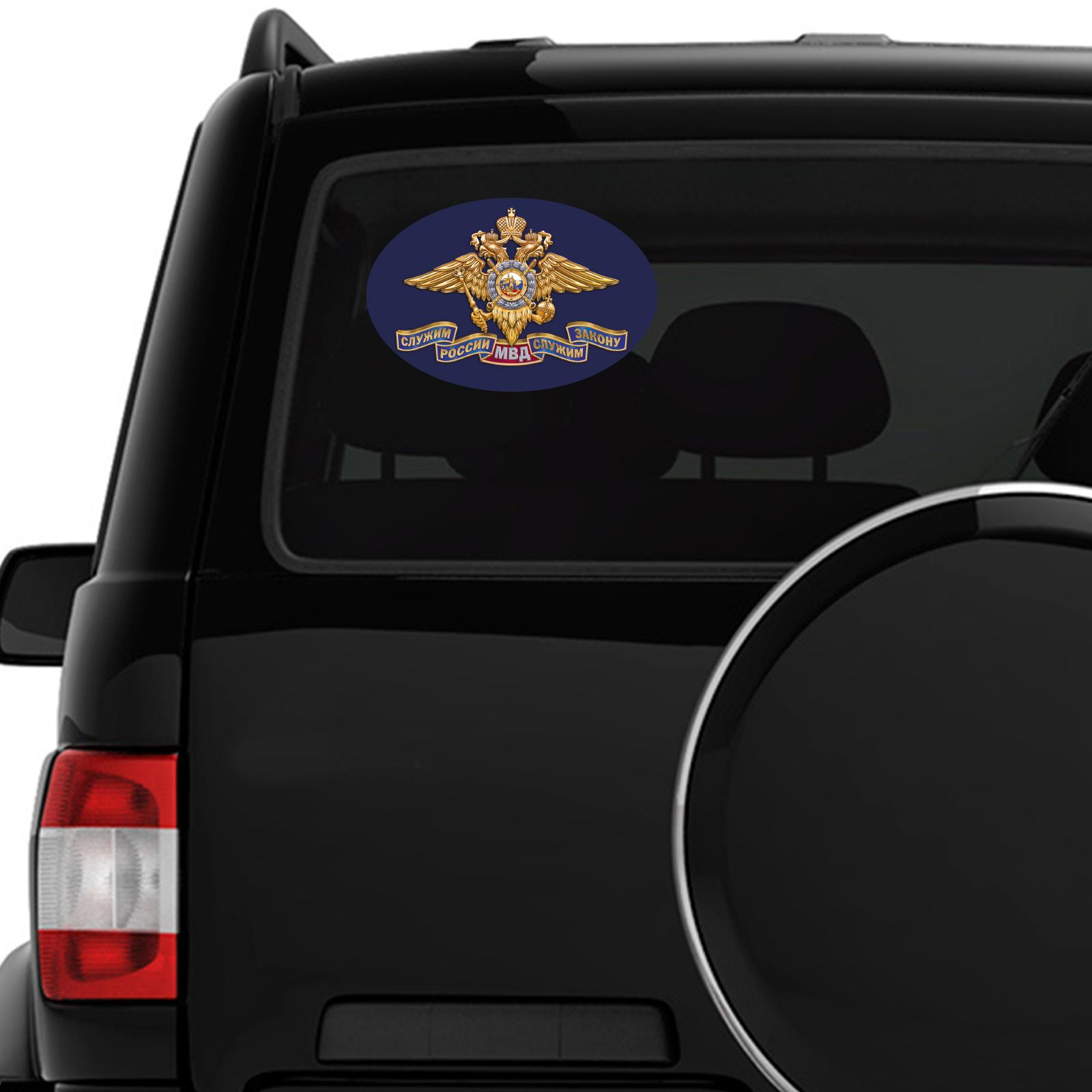 Автомобильная наклейка МВД России - недорого