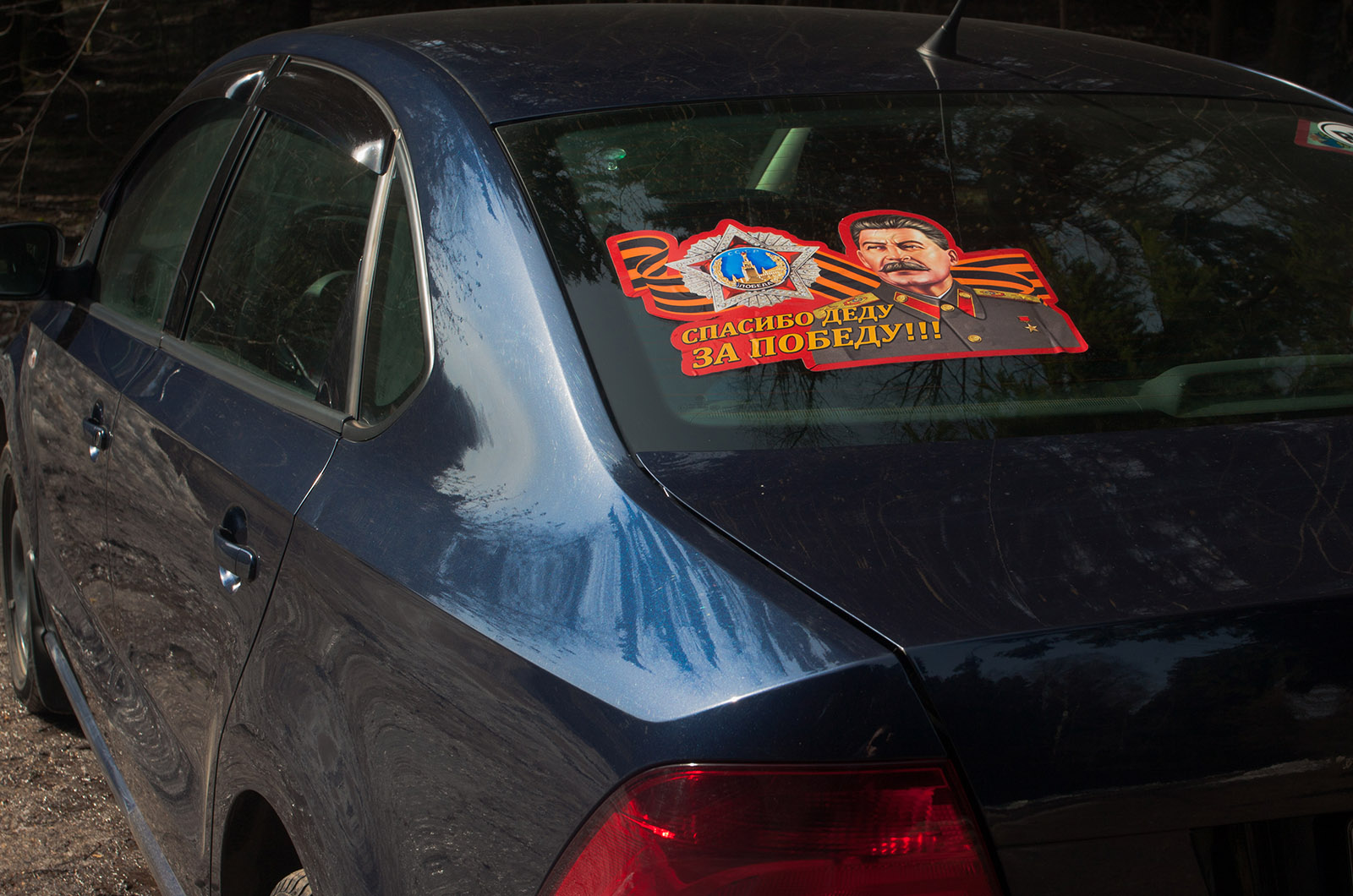 """Автомобильная наклейка """"Сталин"""""""