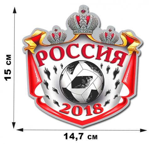Автомобильная наклейка Россия