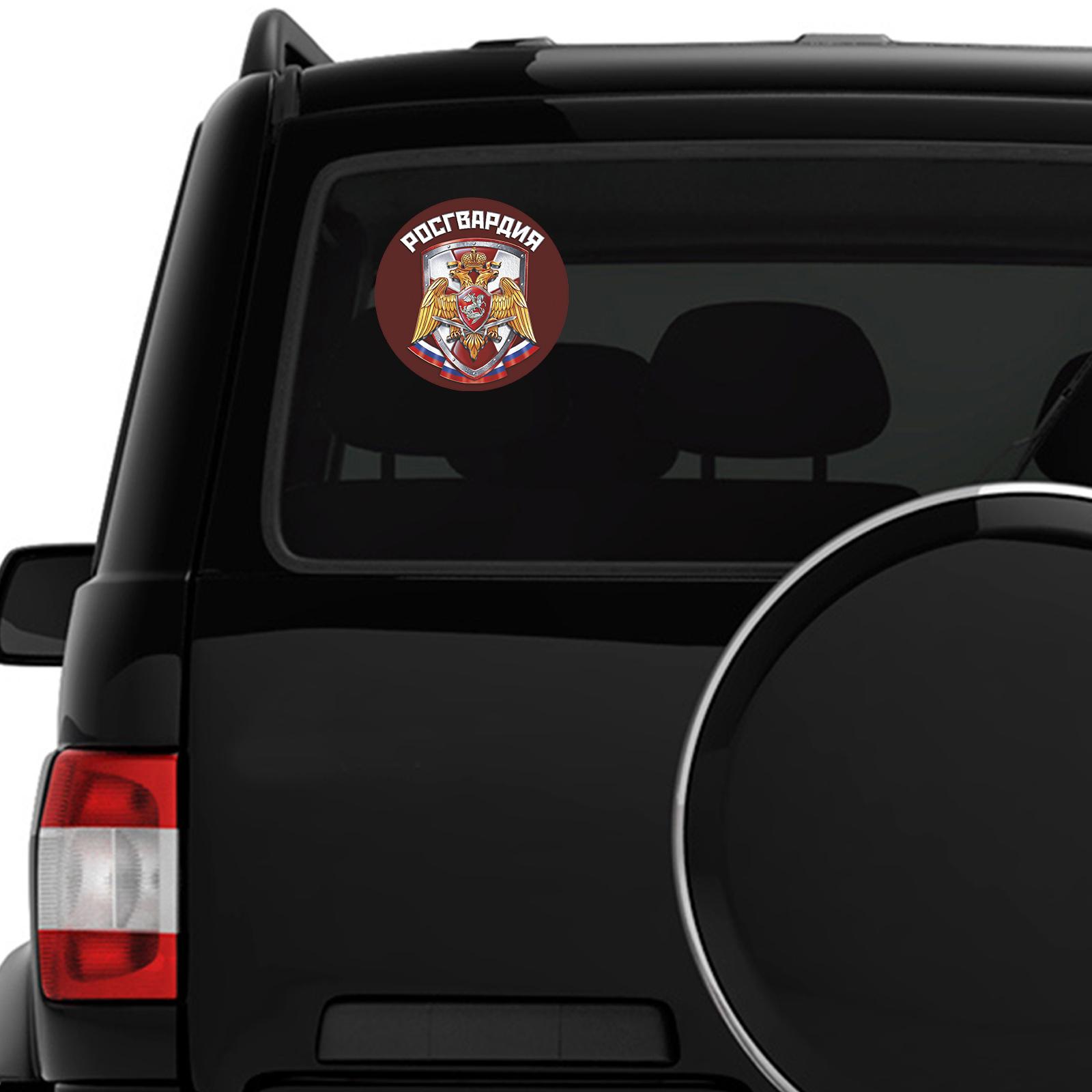 Автомобильная наклейка с символикой Росгвардии - недорого