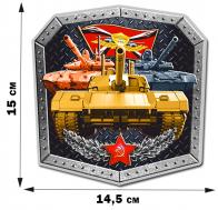 Автомобильная наклейка с танками (15x14,5 см)