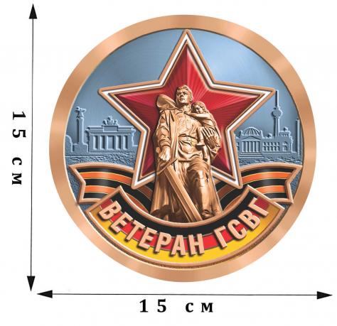 Автомобильная наклейка «Ветеран ГСВГ»
