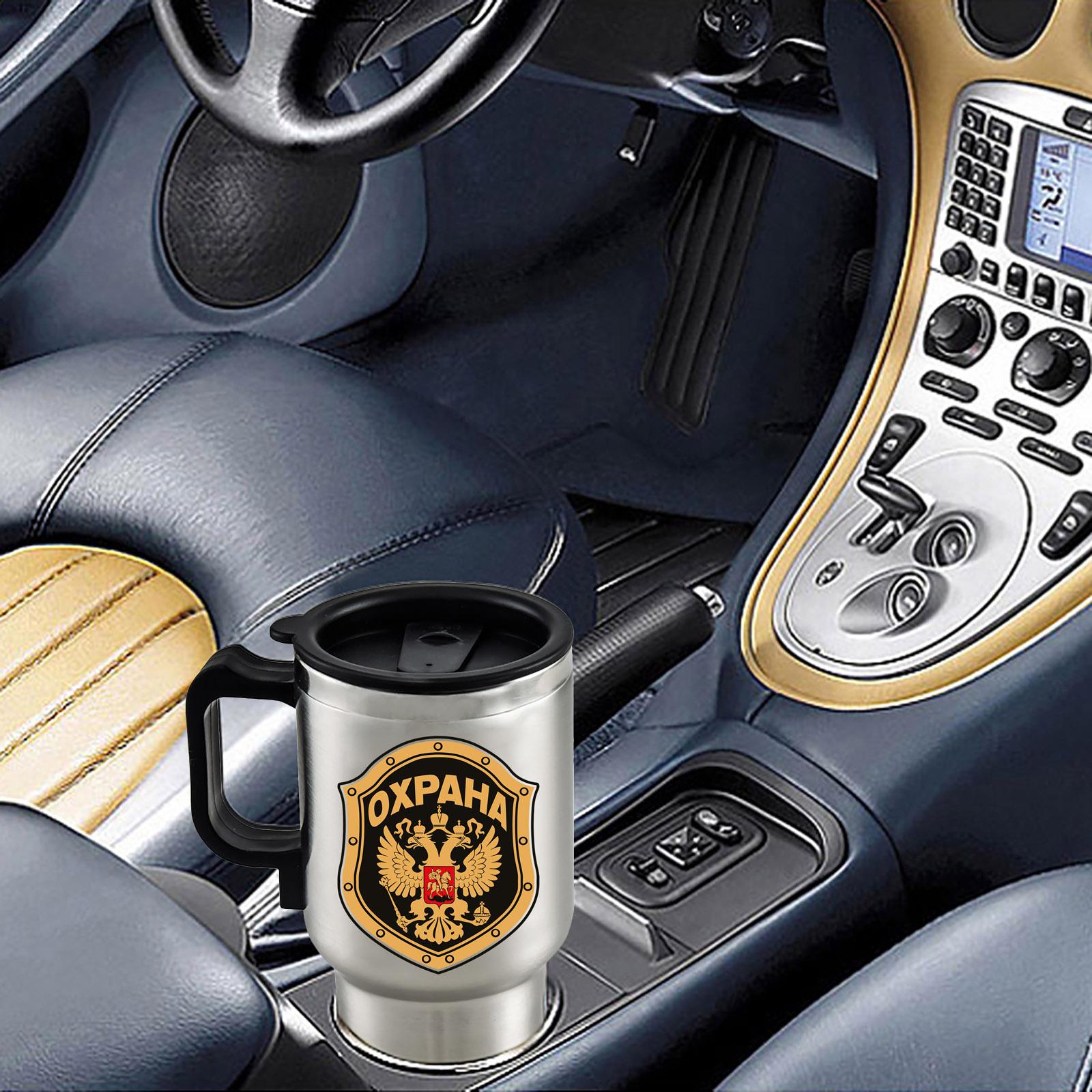 Автомобильная термокружка «Охрана»