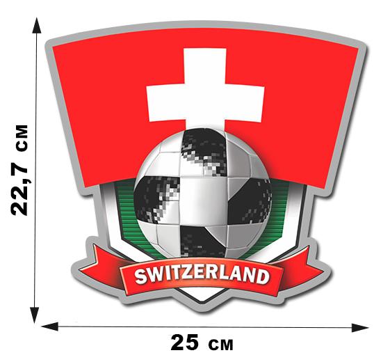 Автомобильная зачетная наклейка сборной Швейцарии