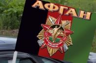 """Автомобильный флаг """"Афган"""" с юбилейным орденом"""