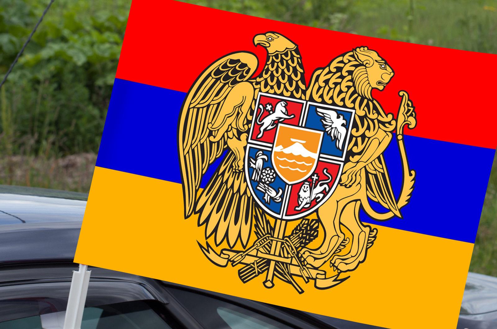 Автомобильный флаг Армении с гербом
