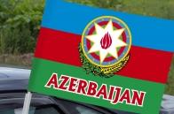 Автомобильный флаг Азербайджана с гербом