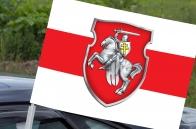 Автомобильный флаг Беларуси с гербом Погоня