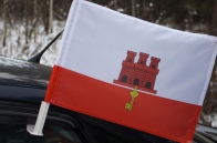 Автомобильный флаг Гибралтара