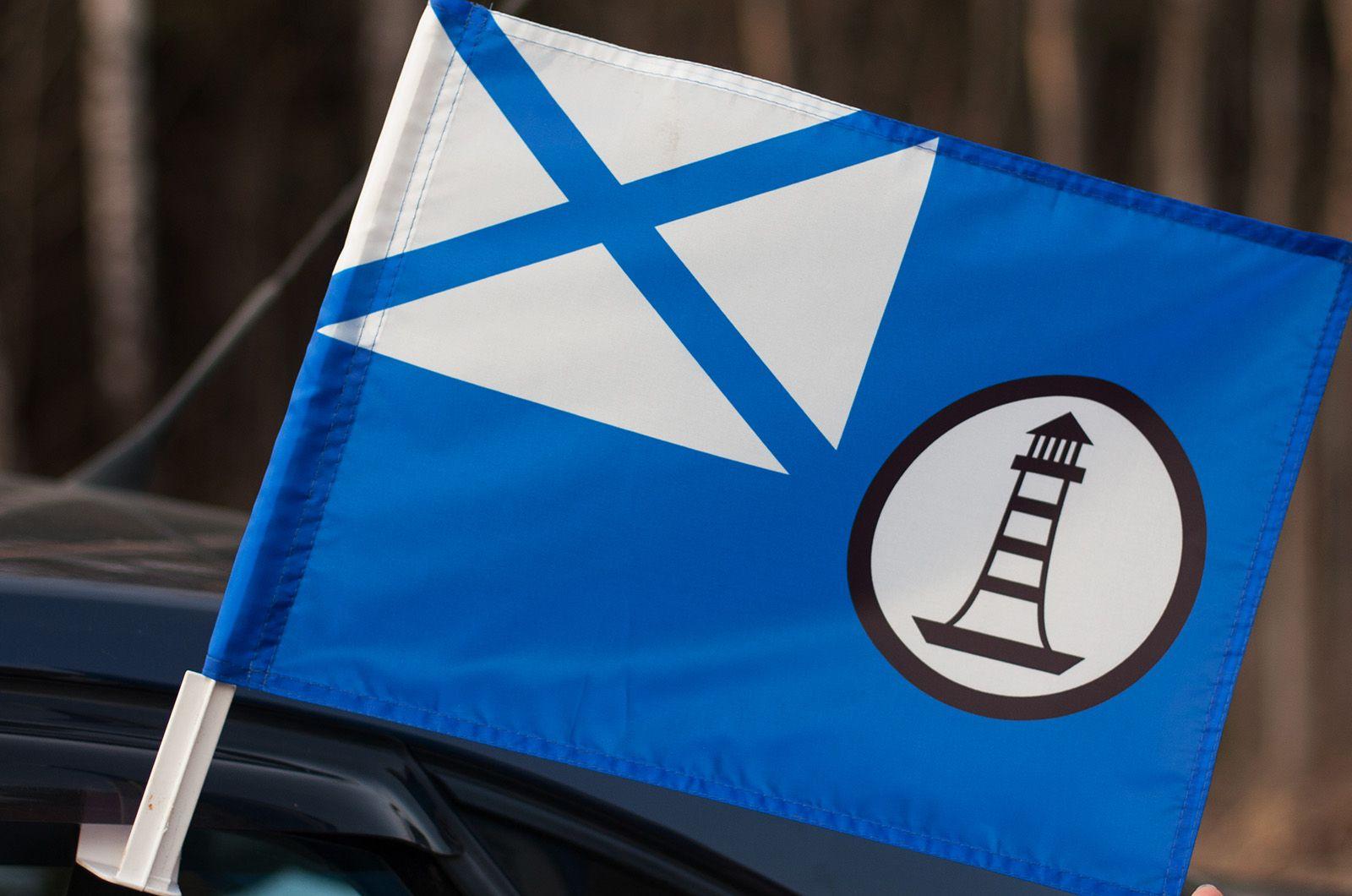 Автомобильный флаг гидрографической службы ВМФ