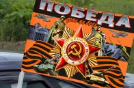 Автомобильный флаг к 9 мая