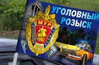 Автомобильный флаг к столетнему юбилею Московского Уголовного розыска