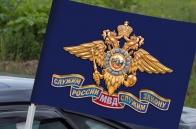 Автомобильный флаг Министерства Внутренних дел