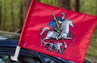 Автомобильный флаг Москвы - купить по специальной цене