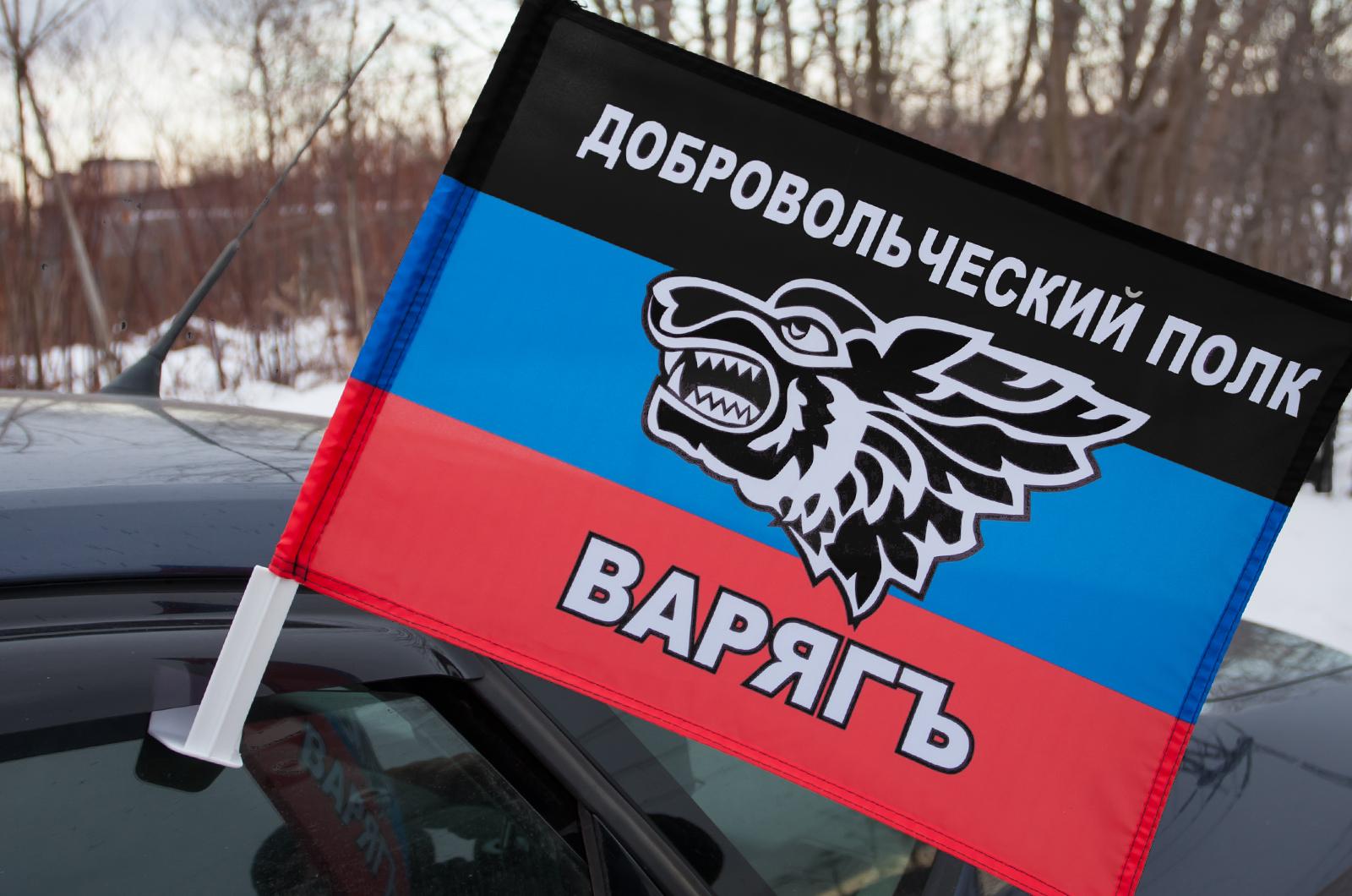 """Автомобильный флаг полка ДНР """"Варяг"""""""