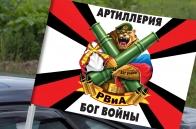 Автомобильный флаг с девизом РВиА