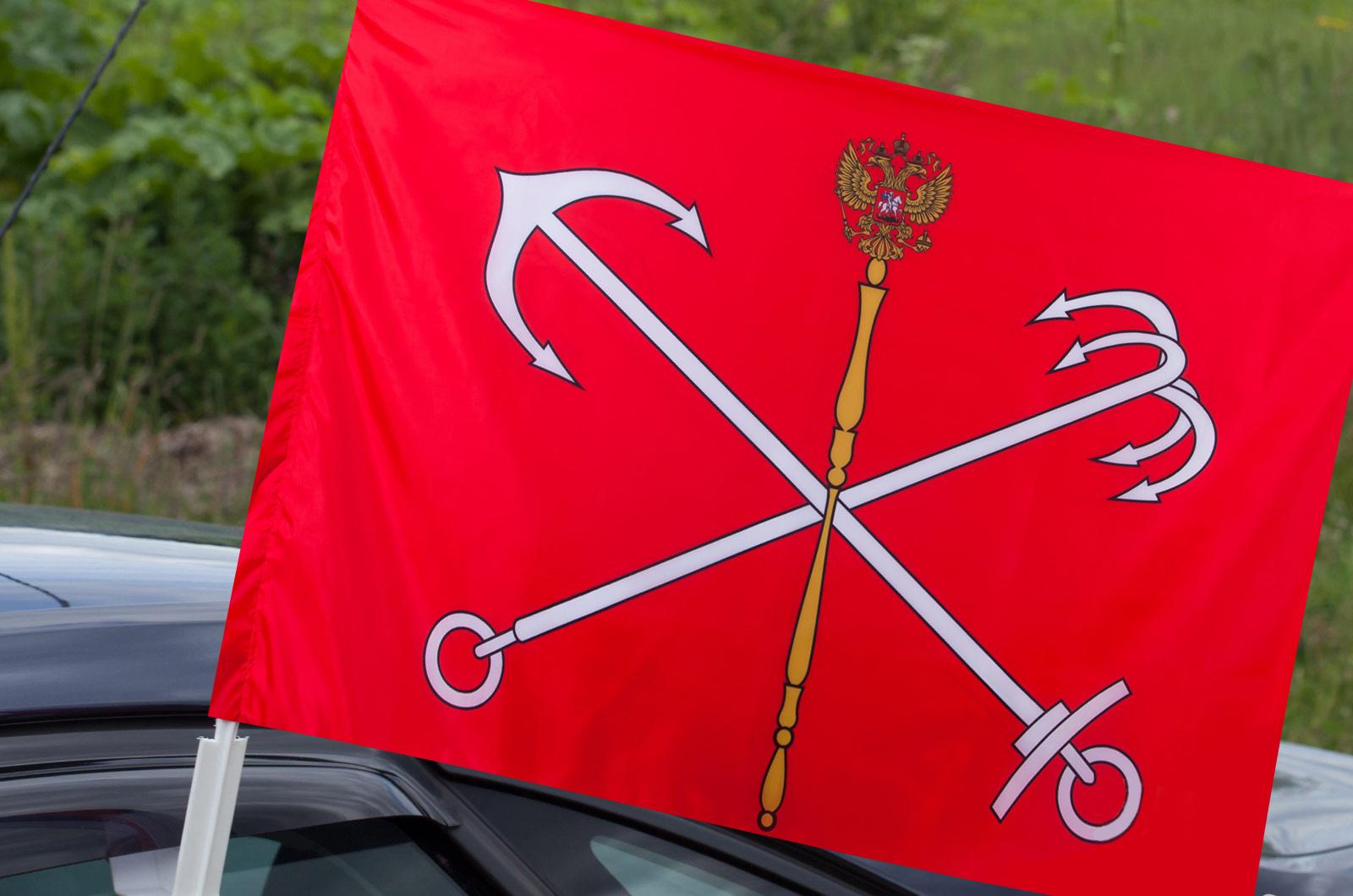 Автомобильный флаг Санкт-Петербурга