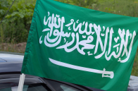 Автомобильный флаг Саудовской Аравии