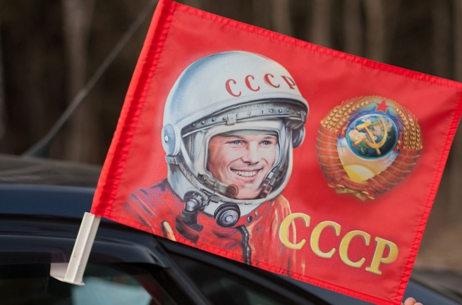 """Автомобильный флаг """"Советский Союз"""""""