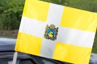 Автомобильный флаг Ставропольского края