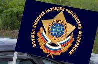 Автомобильный флаг внешней разведки РФ