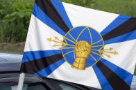 Автомобильный флаг Войск Радиоэлектронной борьбы