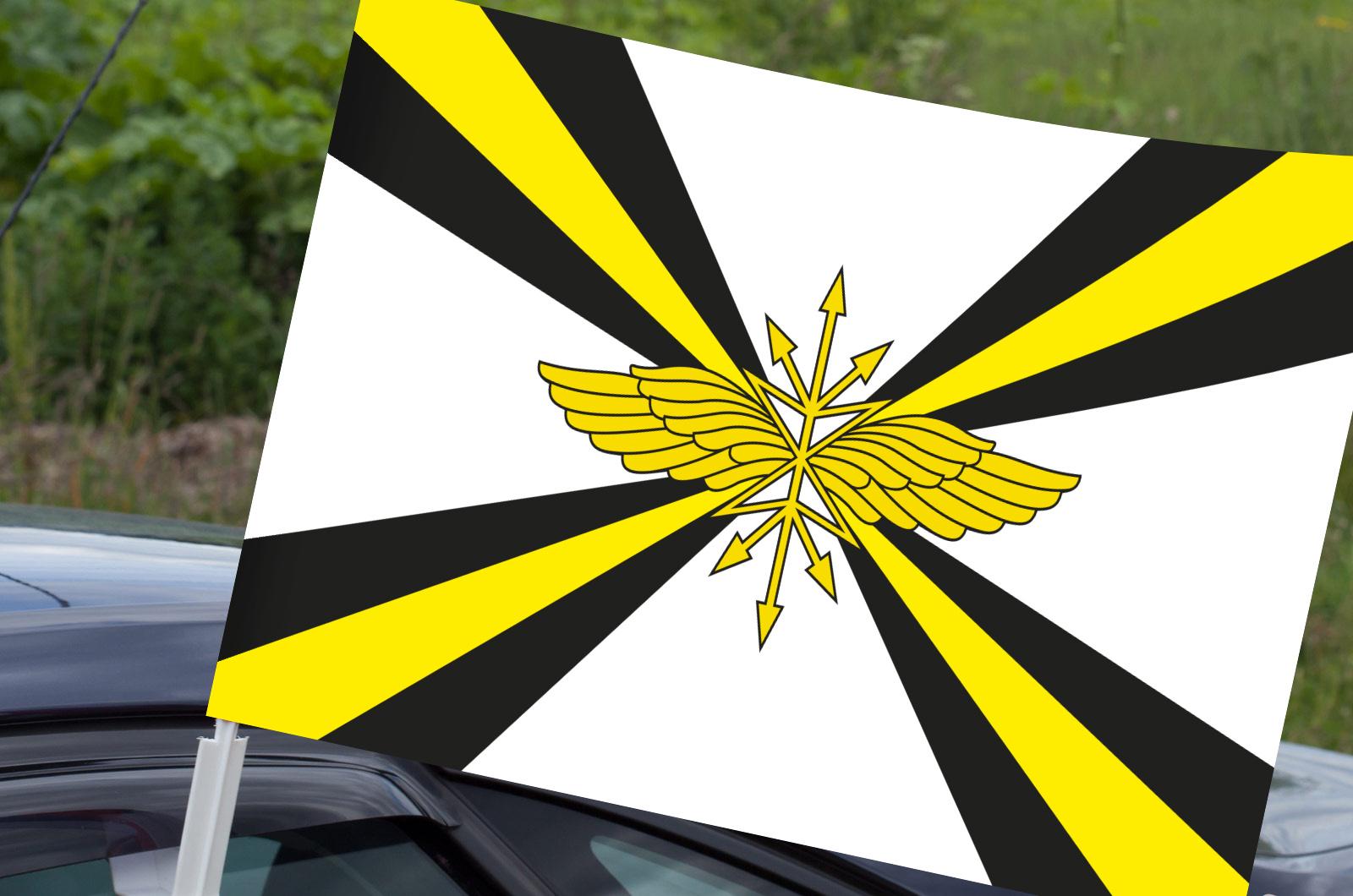 Автомобильный флаг Войск связи ВС РФ