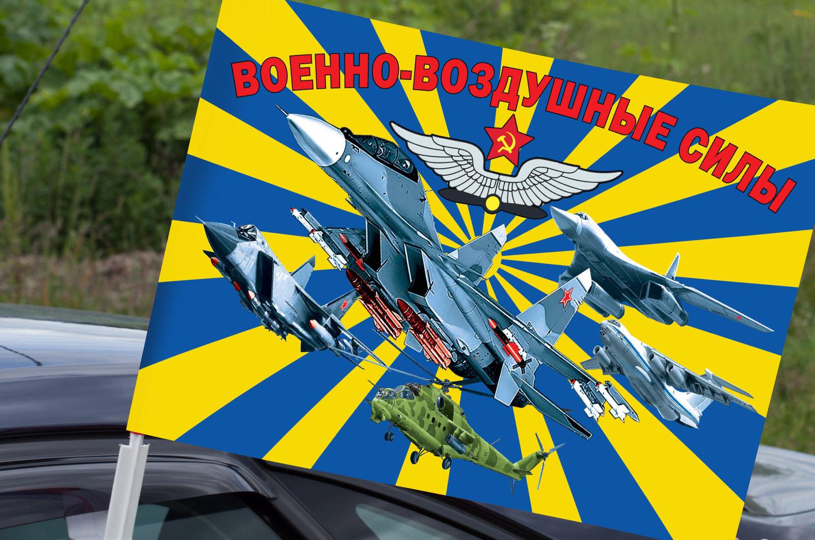 Автомобильный флаг ВВС