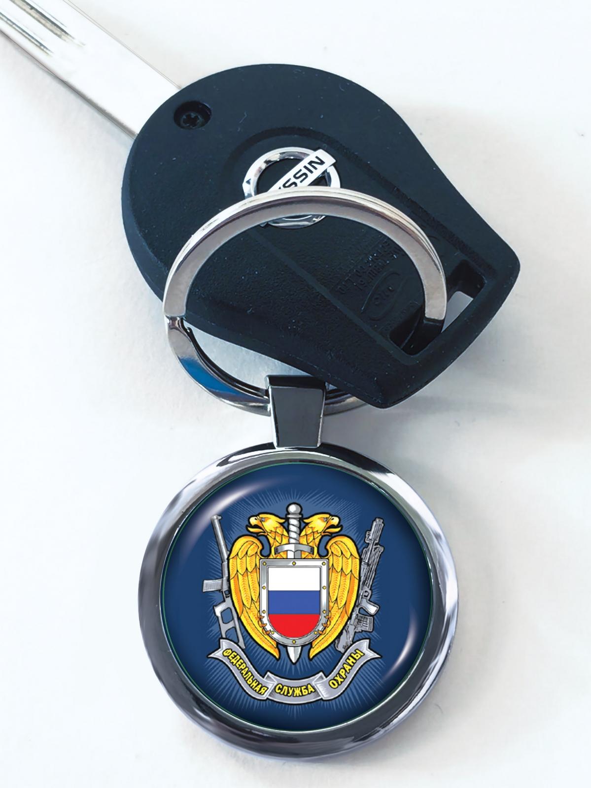Автомобильный сувенир - брелок ФСО