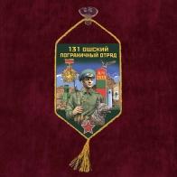 Автомобильный вымпел 131 Ошский пограничный отряд