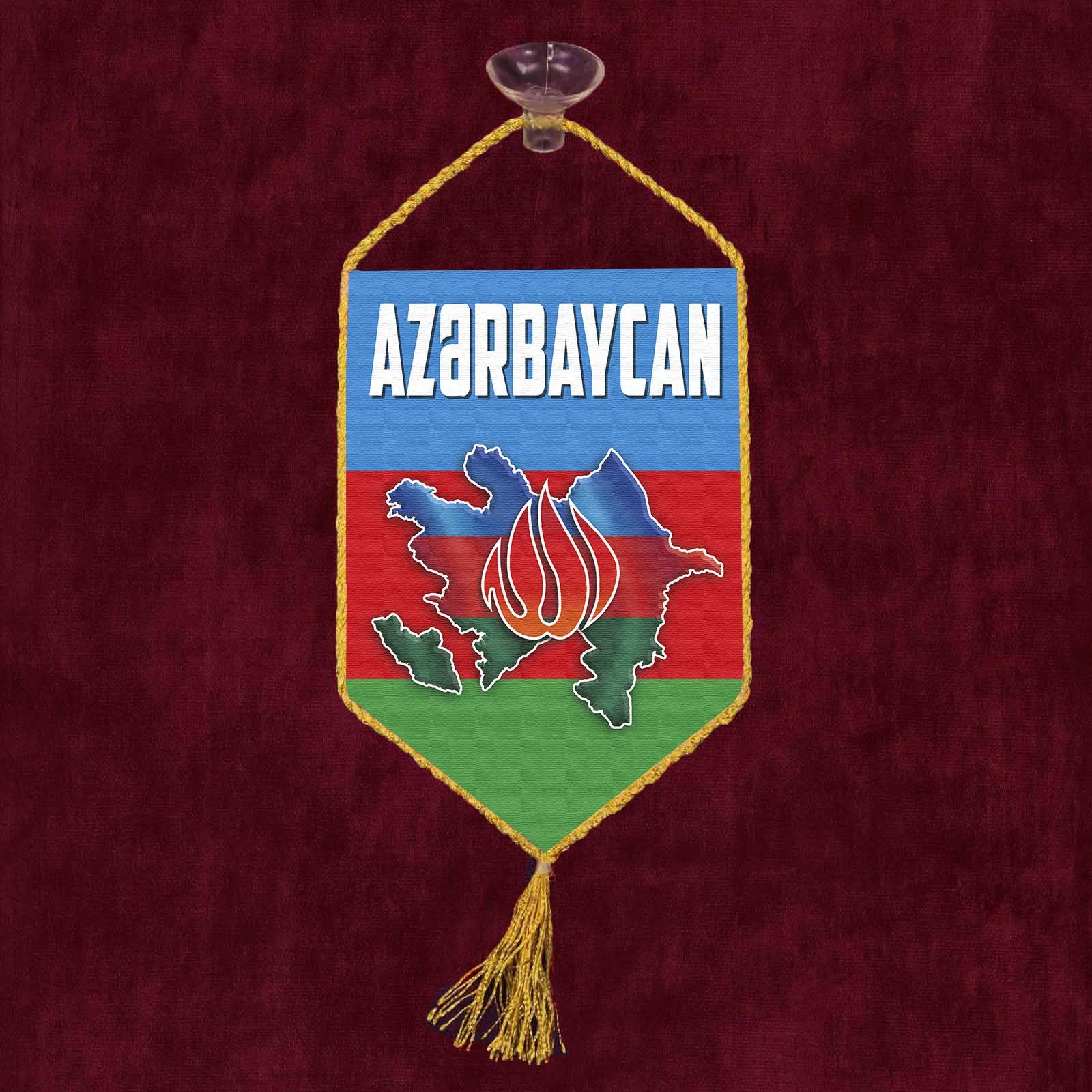 """Автомобильный вымпел """"Азербайджан"""""""