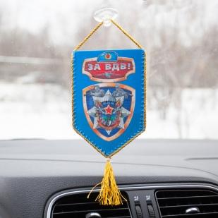 """Купить автомобильный вымпел """"За ВДВ!"""" на присоске"""