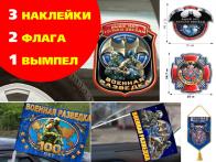 Автонабор в дизайне Военная Разведка.