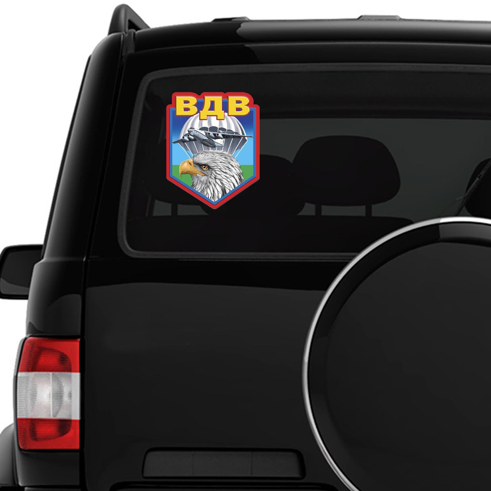 Авторская автонаклейка ВДВ на заднее стекло