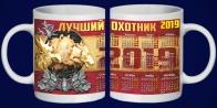 """Авторская кружка-календарь 2019 """"Лучший охотник"""""""
