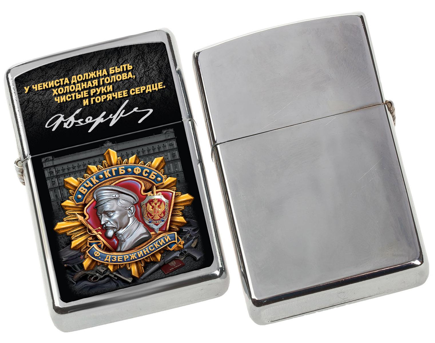 Авторская металлическая зажигалка - купить в подарок