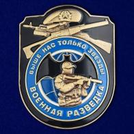 """Авторская накладка """"Военная разведка"""""""