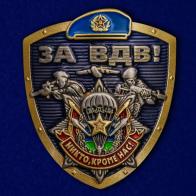"Авторская накладка ""За ВДВ!"""
