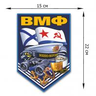Авторская наклейка ВМФ на машину