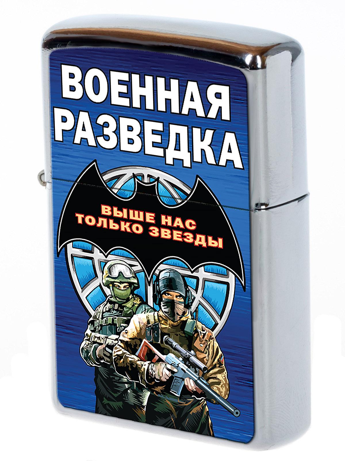 """Авторская зажигалка """"Военная разведка"""" бензиновая"""