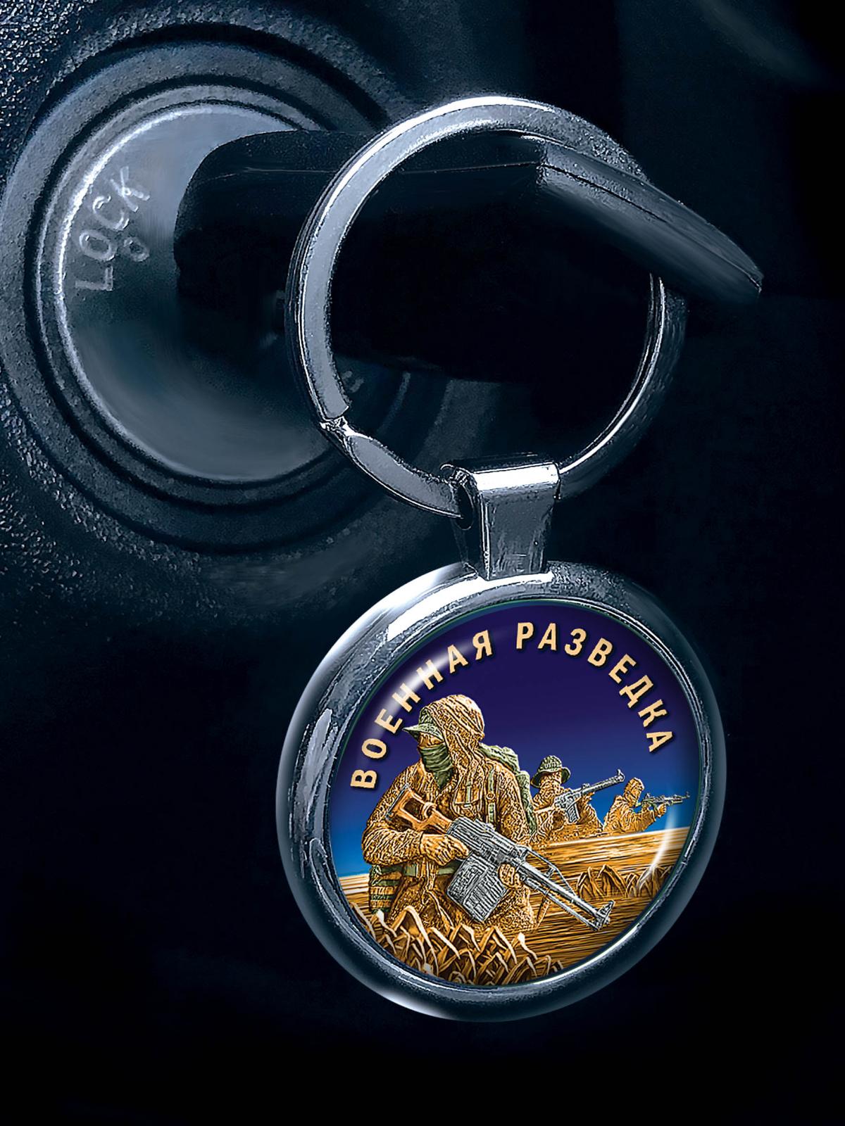 """Авторский брелок """"Военная разведка"""" заказать в Военпро"""