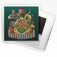"Авторский магнит ""Погранвойска"""