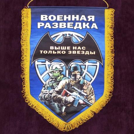 """Авторский наградной вымпел """"Военная разведка"""" купить с доставкой"""