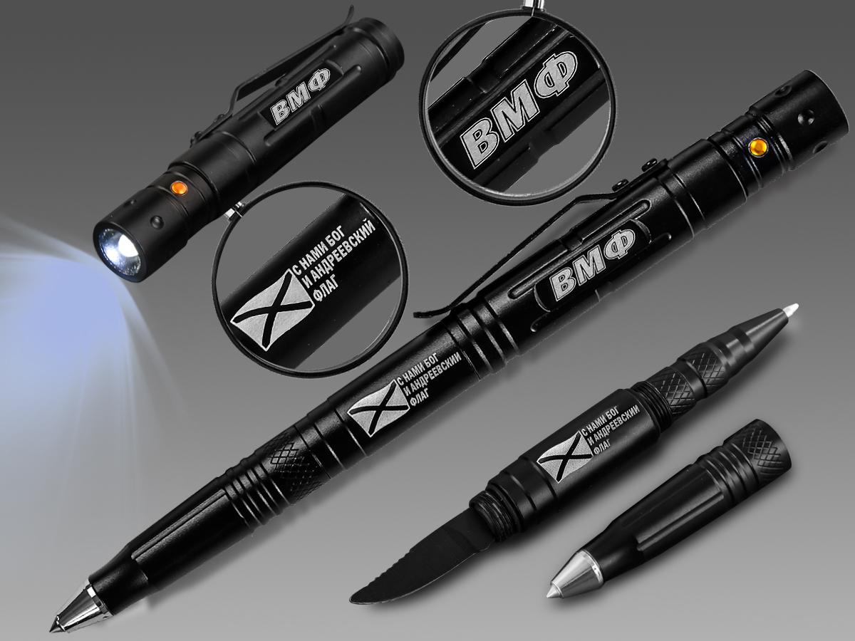 Купить тактическую ручку ВМФ в подарочном чехле