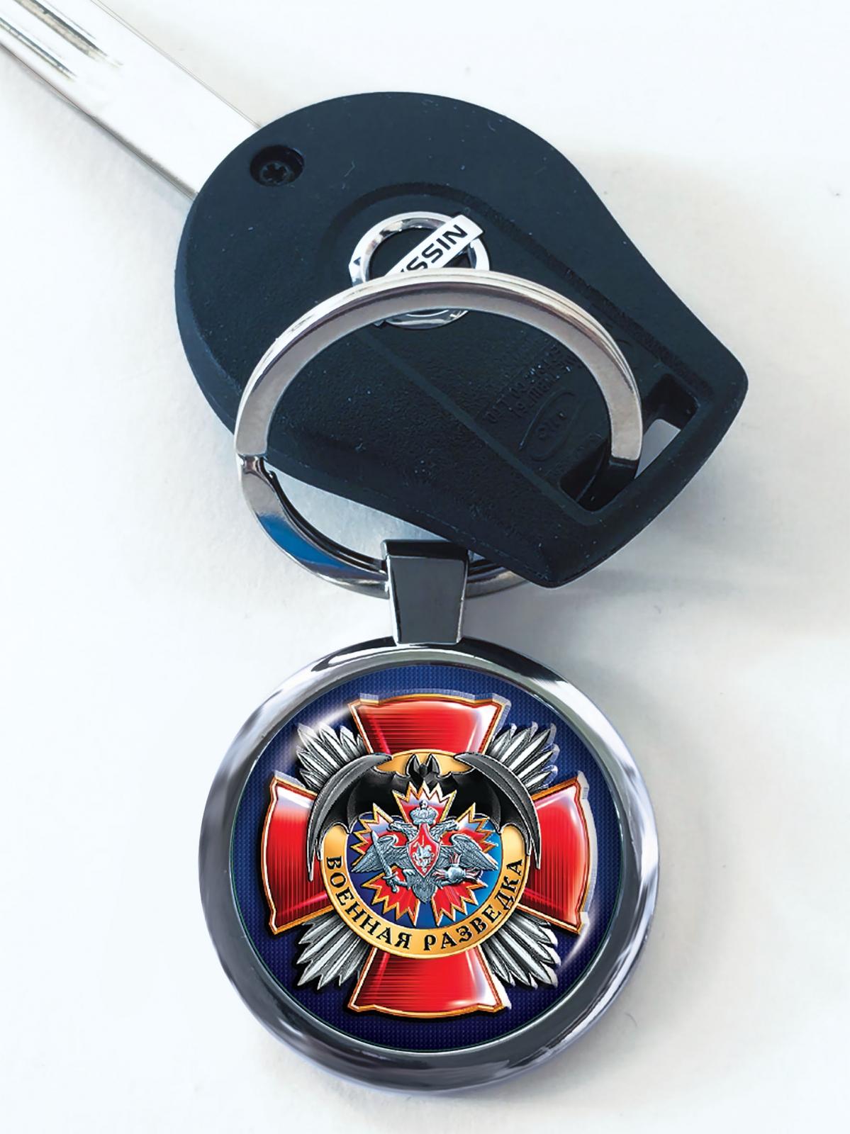 """Автосувенир! Брелок """"Военная разведка"""" купить в Военпро"""