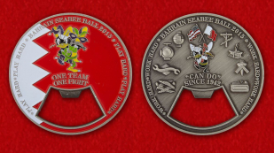 Bahrain Seabee Ball 2015 Challenge Сoin-Opener - obverse and reverse
