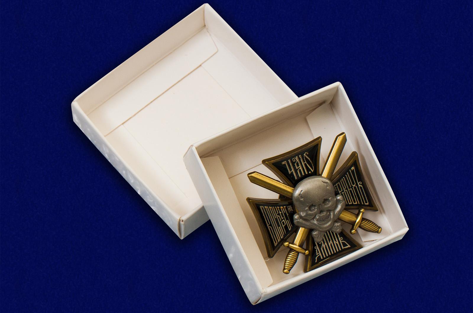 Баклановский крест в коробочке